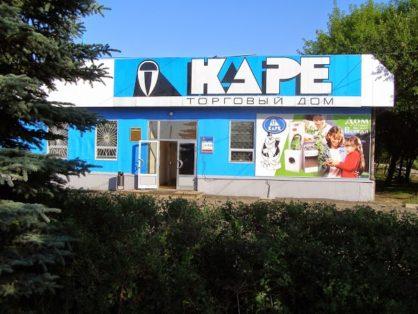 Торговый дом КАРЕ